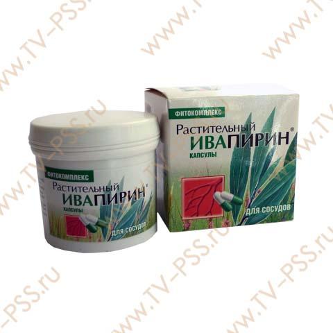 Ивапирин растительный