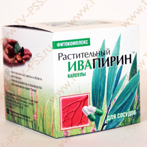 Ивапирин