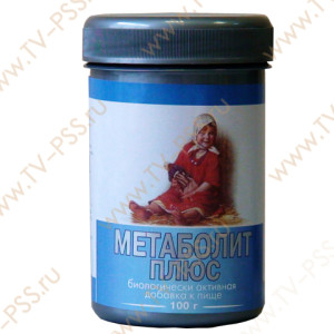 Метаболит Плюс (Иммуновит)