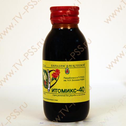 КУпить Фитомикс-40 (100 мл)