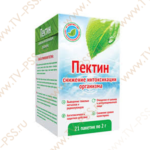 Пектин (снижение интоксикации организма)