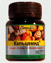 kalcemid_b