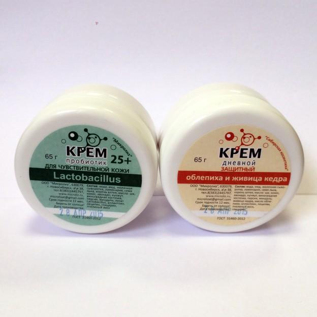 Крем пробиотик для чувствительной кожи и защитный крем. Облепиха и живица кедра. Микролаз, 65г