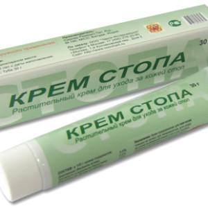 stopa-cream