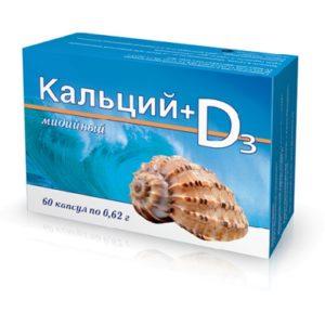 Кальций мидийный с витамином Д3