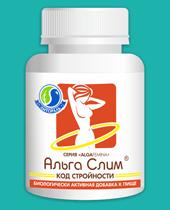 Спирулина и пивные дрожжи снабжают организм белками – строительным элементом мышечной массы, обогащают витаминами, макро и микроэлементами, что помогает держать организм в тонусе. Хром помогает регулировать уровень сахара и выработку инсулина, способствует снижению веса. L-карнитин предупреждает отложение жира, способствует наращиванию мышечной массы и моделированию фигуры. Витамин С – необходим для образования коллагена и восстановления тканей, повышает сопротивляемость организма. Куркума и александрийский лист улучшают обмен веществ и пищеварение, ускоряют сжигание жиров.