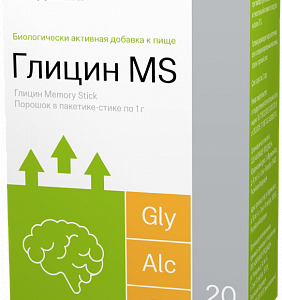 Глицин