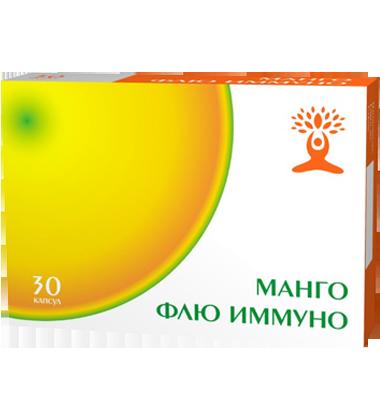 Манго Флю Иммуно